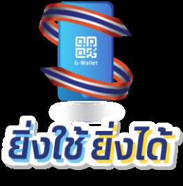 logo-j.png