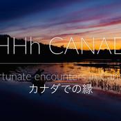 Canada Travel Log