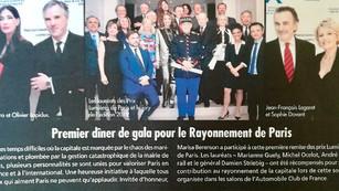 """""""Premier dîner de gala pour le rayonnement de Paris"""" (Paris Capitale)"""