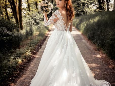 В чем секрет красоты невесты?