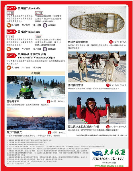 WeChat Image_20200115103931.jpg