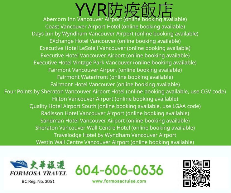 加拿大確診人數已經破百萬人。疫情已經進入第三波。強迫住3晚防疫飯店的要求,沒有公布截止日期。加拿大政府4/6公佈有17家YVR防疫飯店可以上網訂房。上網訂房時,要選擇GAA Code來訂房。 Abercorn Inn Vancouver Airport (online booking available) Coast Vancouver Airport Hotel (online booking available) Days Inn by Wyndham Vancouver Airport (online booking available) EXchange Hotel Vancouver (online booking available) Executive Hotel LeSoleil Vancouver (online booking available) Executive Hotel Vancouver Airport (online booking available) Executive Hotel Vintage Park Vancouver (online booking available) Fairmont Vancouver Airport (online booking available) Fairmont Waterfront (online booking available) Fairmont Hotel Vancouver (online booking available) Four Points by Sheraton Vancouver Airport Hotel (online booking available, use CGV code) Hilton Vancouver Airport (online booking available) Quality Hotel Airport South (online booking available, use LGAA code) Radisson Hotel Vancouver Airport (online booking available) Sandman Hotel Vancouver Airport (online booking available)