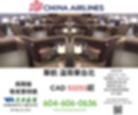 _CHINA_AIRLINE_Business (1).jpg