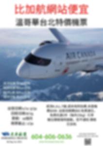 Copy of  2020 ac (1).jpg