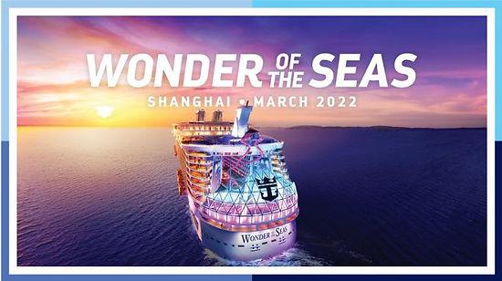 眾人引頸期盼最新最大的海洋綠洲級遊輪-海洋奇觀號Wonder of the Seas終於正式揭幕亞洲的航程,將於2022年3月從上海寶山碼頭和香港啟德碼頭啟航。海洋奇觀號排水量為23.7萬噸,啟用後將超越目前最大的海洋交響號(22.8萬噸) ,成為 全世界最大的遊輪。 2022年3月至2022年11月將以上海為母港,進行4至8晚的航程,主要停靠港口為日本港口,包括鹿兒島、福岡、 神戶、大阪、宮崎、清水、橫濱、東京、熊本、高知、沖繩那霸、石垣島 2022年11月至2023年1月將以香港為母港,進行4至9晚的航程,停靠港口包括日本鹿兒島、福岡、大阪、宮崎、高知、沖繩那霸、石垣島、韓國濟州島、釜山、越南峴港(真梅港)、台灣基隆。