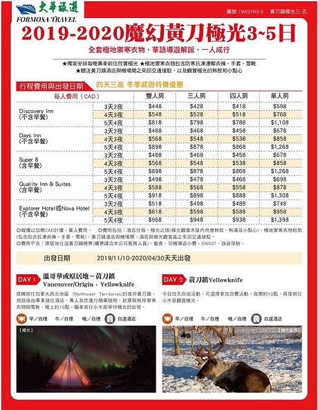 WeChat Image_20200115103938.jpg