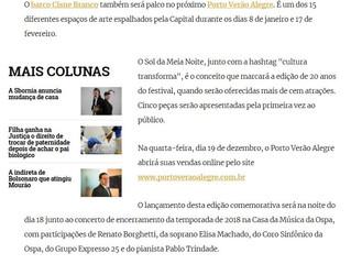 Cisne Branco será um dos palcos do Porto Verão Alegre