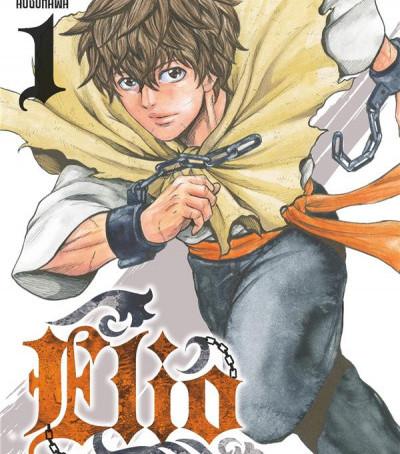 Sélection de Août 2021, Box 100% Manga :