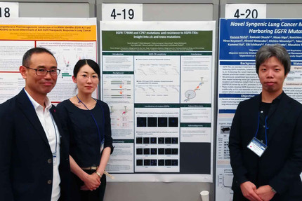The 6th JCA-AACR Special Joint Conference@京都(2018年7月10-12日)