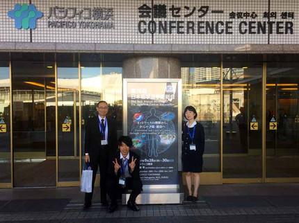 第76回日本癌学会学術総会@パシフィコ横浜(2017年 9月28-30日)