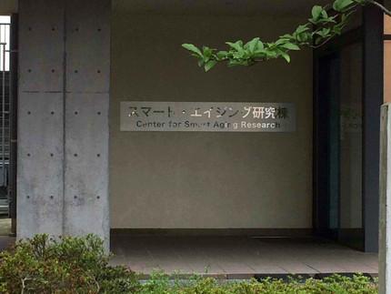 第71回日本細菌学会東北支部総会(2017年 8月3-4日)