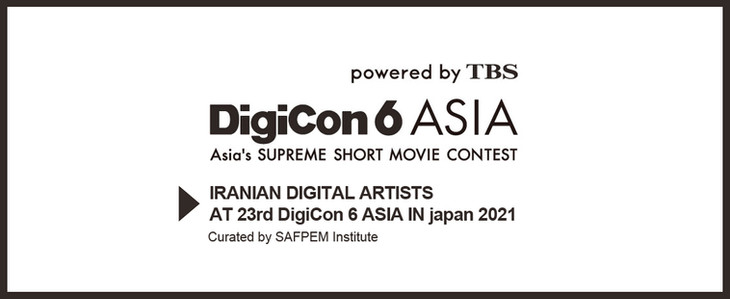 23rd DigiCon 6 ASIA - Japan