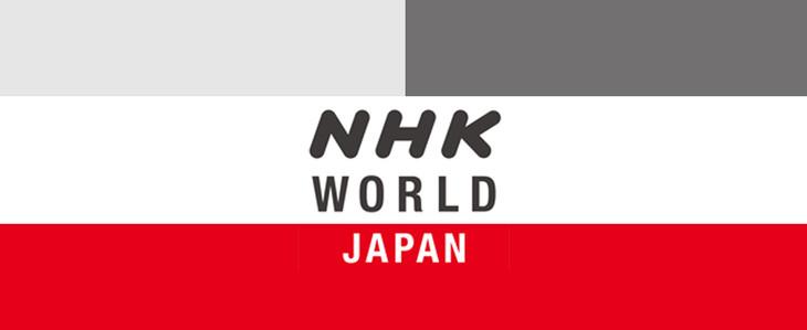 Persian AITAI - NHK TV in Japan
