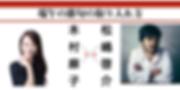 スクリーンショット 2020-05-05 18.44.47.png