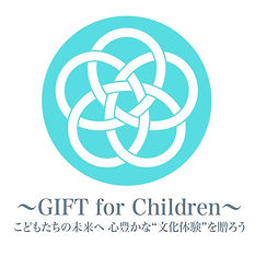 GIFT for Children_LOGO_edited.jpg
