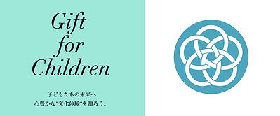 スクリーンショット 2019-05-07 13.14.22.png