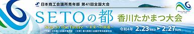スクリーンショット 2021-10-05 10.45.40.png