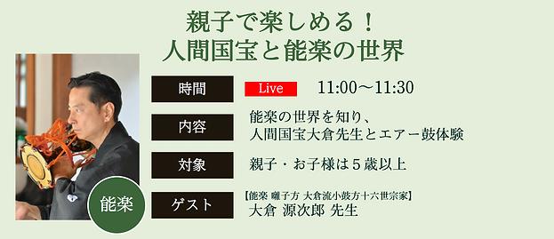 スクリーンショット 2020-11-10 13.14.05.png