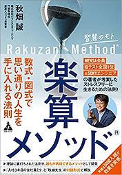 51kKZfAYYKL._SX344_BO1,204,203,200_-1.jp