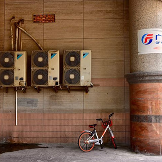 Air conditioning Units and a bike