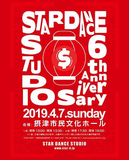 STAR DANCE STUDIO_INSTA_SIZE.jpg
