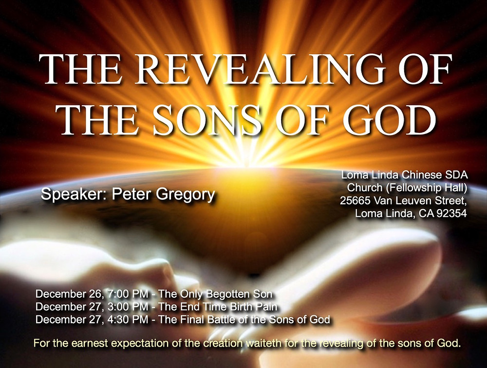 The Revealing of the Sons of God poster.jpeg