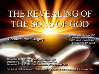 The Revealing of The Sons of God