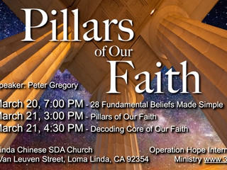 Pillars of Our Faith
