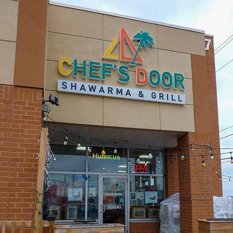 chefs-door-cross-ave-oakville.jpg