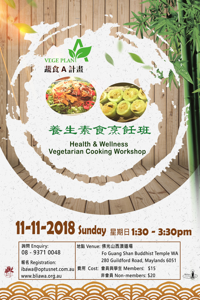 Health and Wellness Vegetarian Cooking Workshop