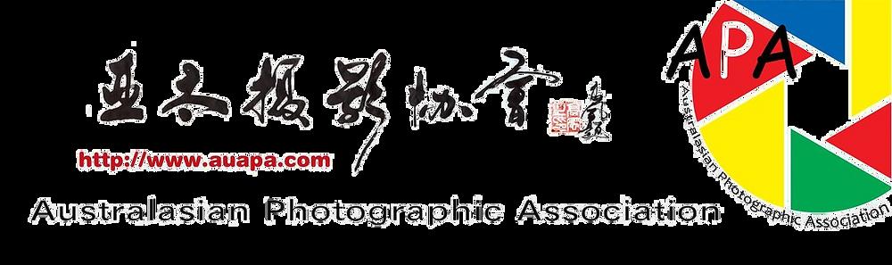 Australasian Photographic Association