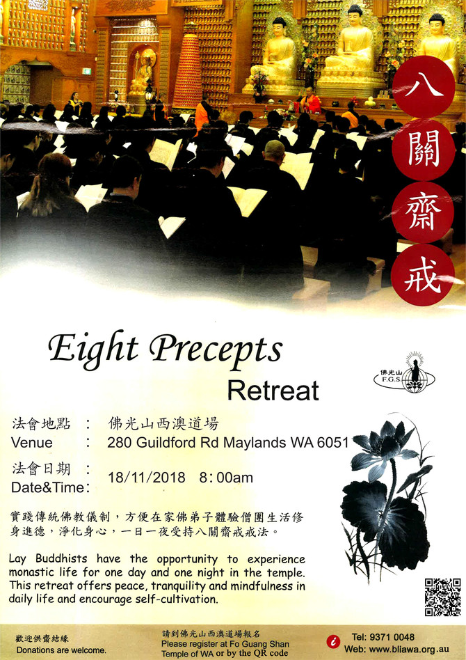 Eight Precepts Retreat