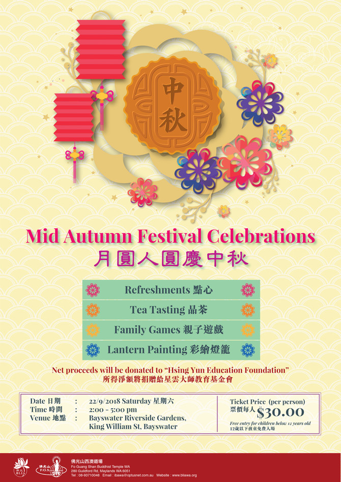 2018 Mid Autumn Festival Celebrations