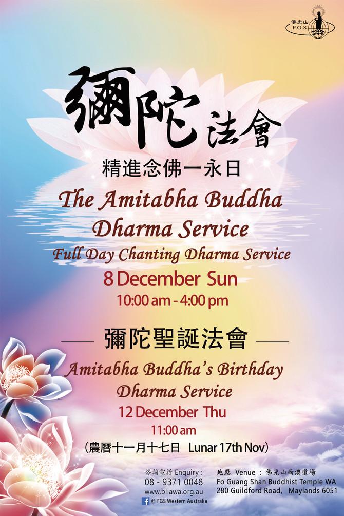 Amitabha Buddha Dharma Service