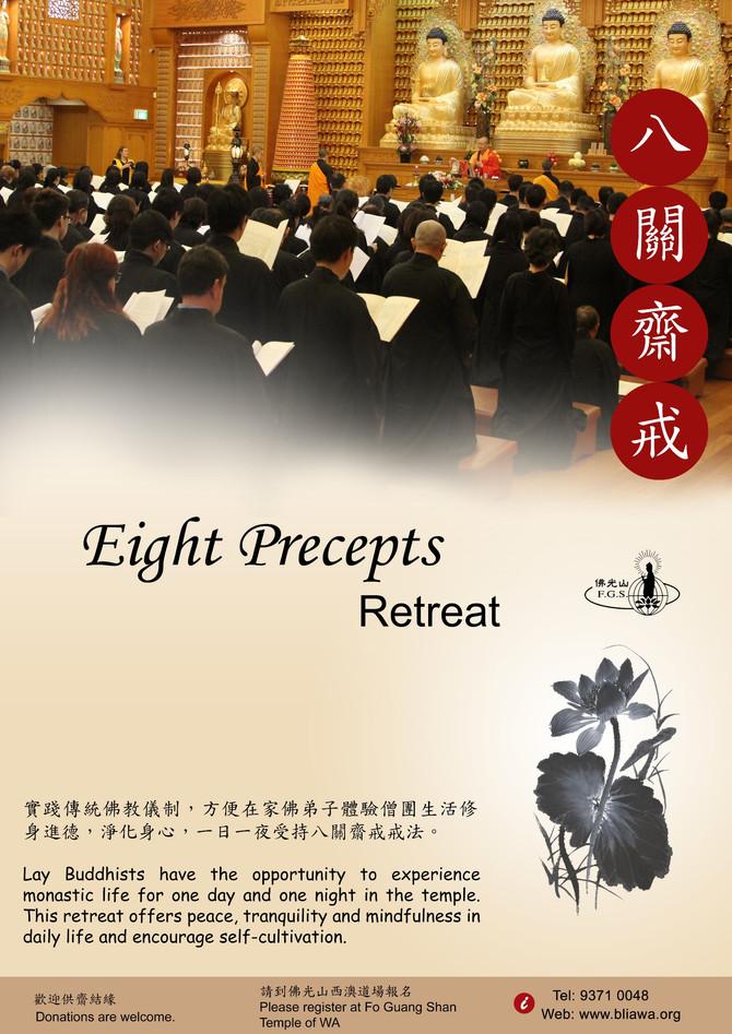 Eight Precepts Retreat