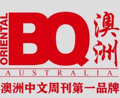 Oriental BQ Australia
