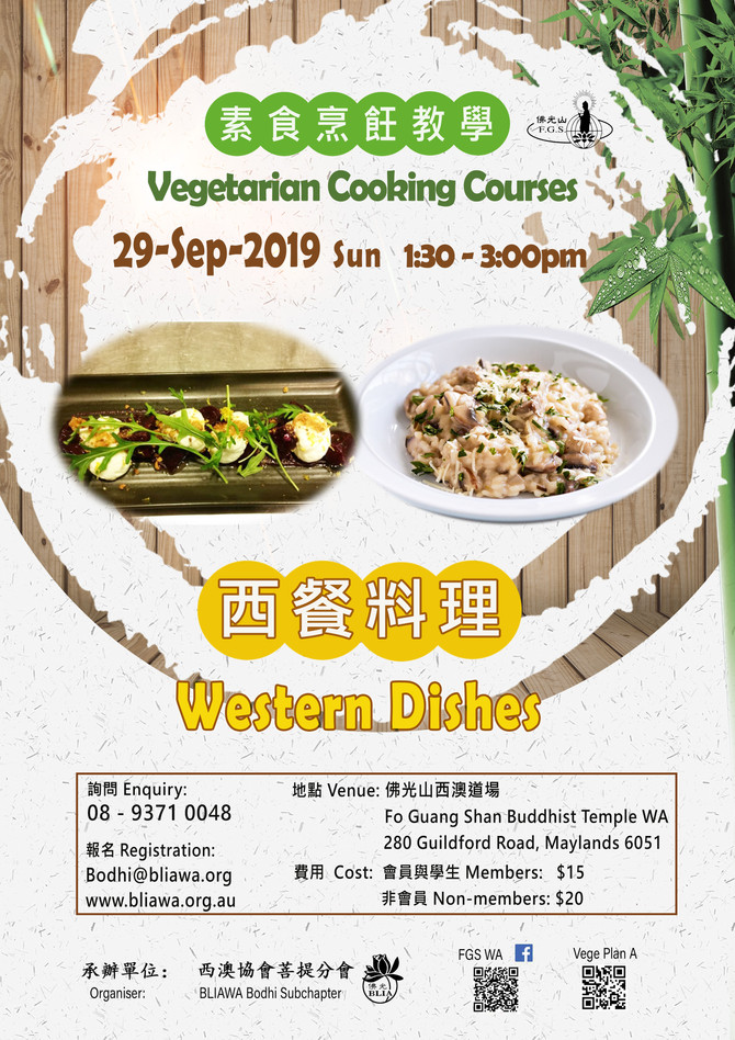 Vegetarian Cooking Courses