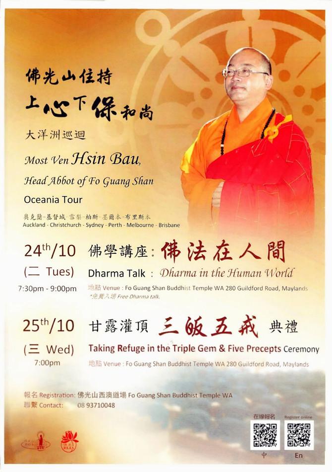 Dharma in Human World