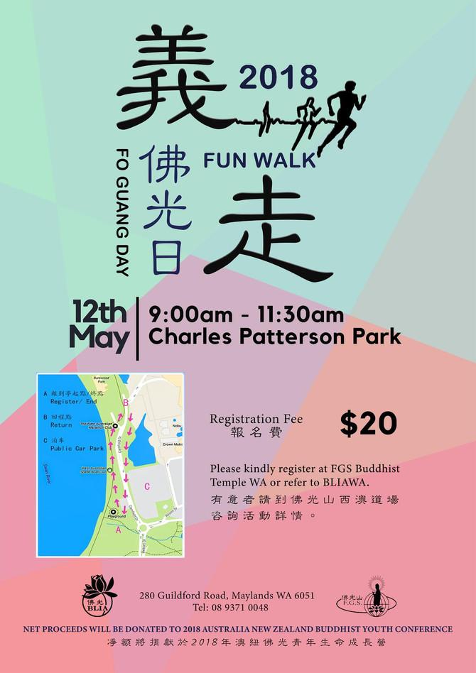 Fo Guang Day Fun Walk