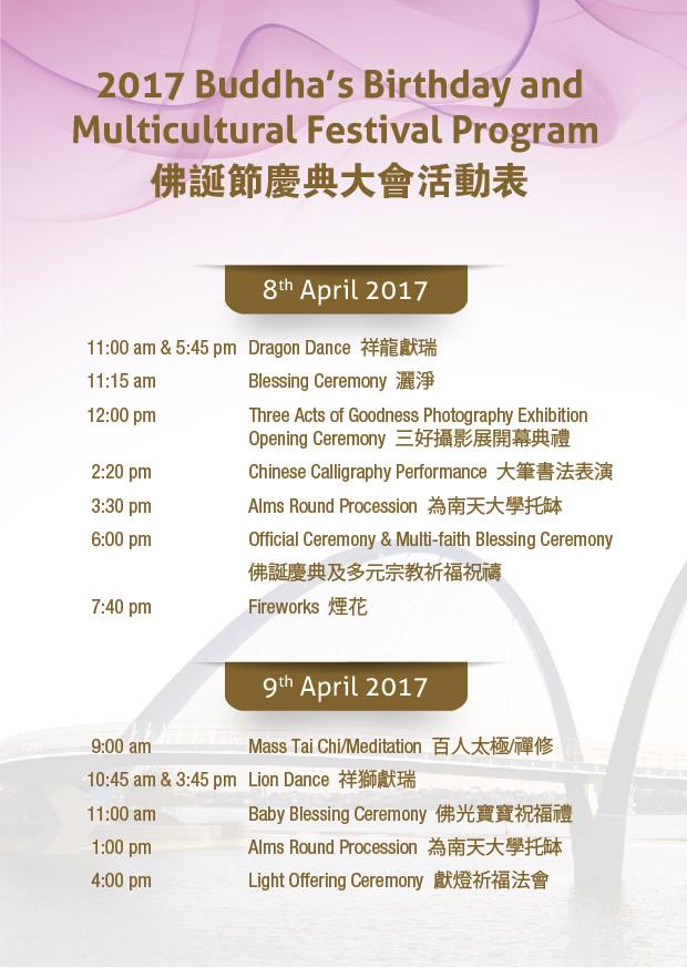 2017 Perth Buddha's Birthday & Multicultural Festival Program