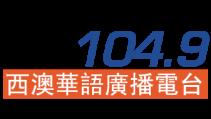 Perth Chinese Radio FM104.9