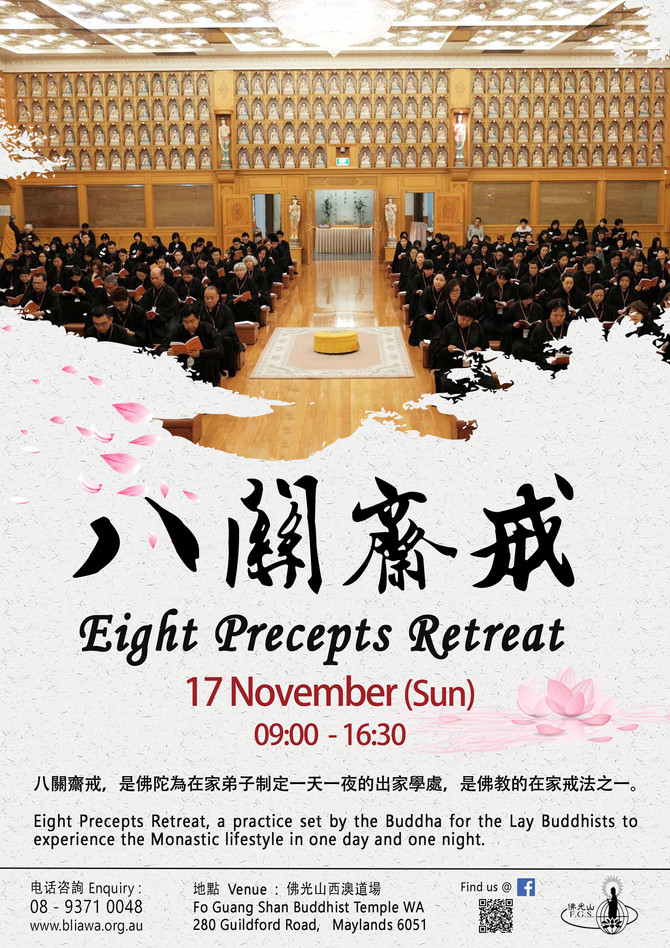 Eight Precepts Retreat 2019