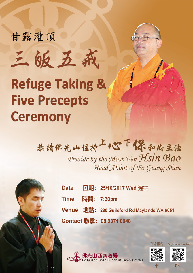 Refuge Taking and Five Precepts Ceremony