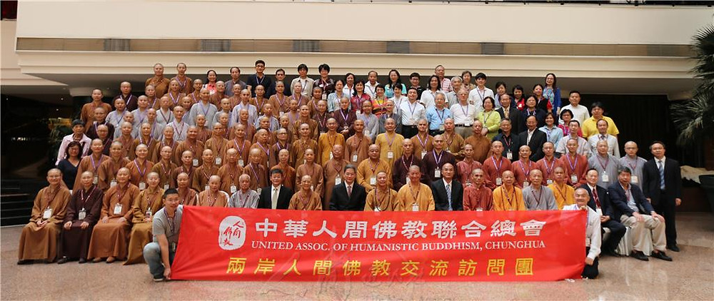 United Association of Humanistic Buddhism, Chunghua