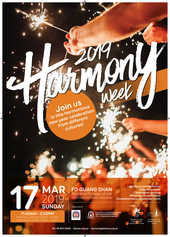 2019 Harmony Week - Harmonious New Year Celebration from Different Cultures