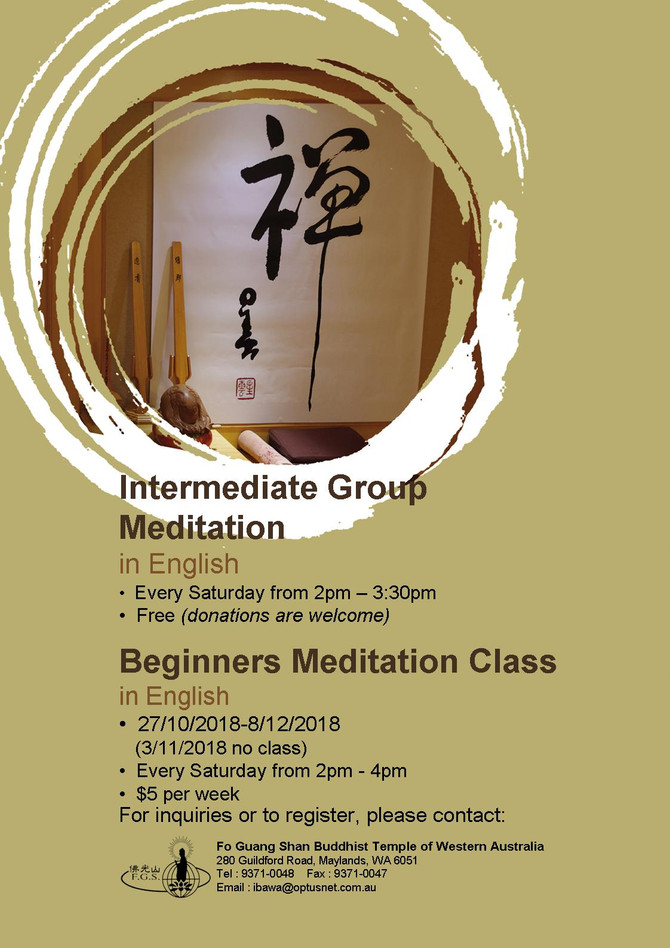 2018 Meditation Classes