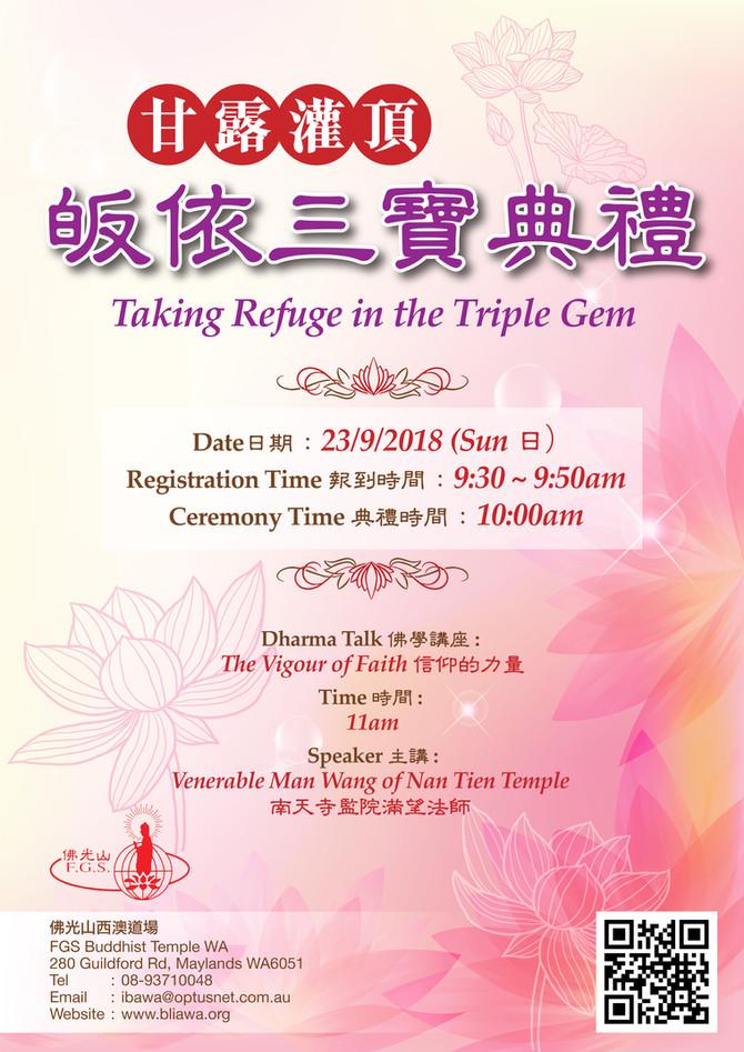 Taking Refuge in The Triple Gem