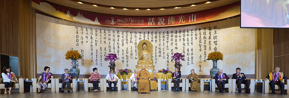 Fo Guang Shan: Restrospection