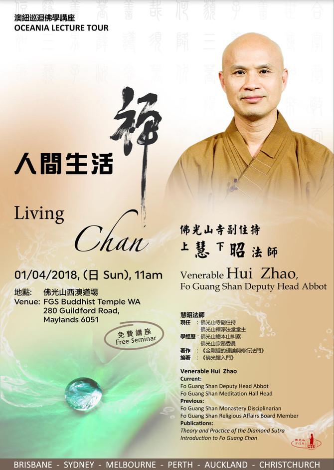 Living Chan