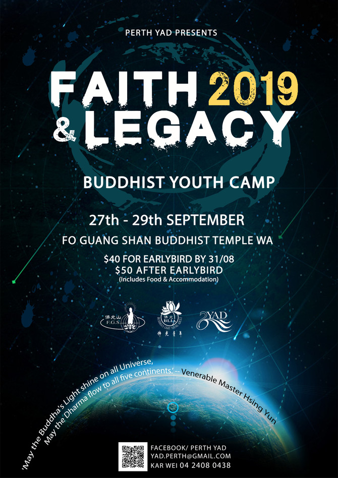 2019 Faith and Legacy: Buddhist Youth Camp